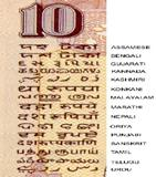 http://www.rbi.org.in/currency/images/LP3.jpg